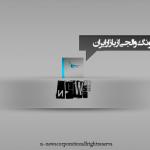 خطر حذف سامسونگ و الجی از بازار ایران!