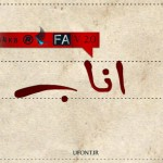 فونت فارسی اناب
