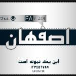 فونت اصفهان