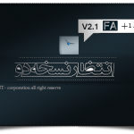 دانلود فونت فارسی انتظار نسخه 2