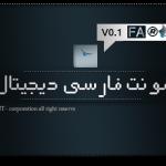 دانلود فونت فارسی دیجیتال