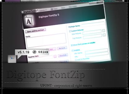 دانلود نرم افزار digitope-fontzip