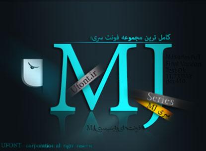 دانلود کاملترین پکیچ ۴۱۰ تایی فونت های فارسی سری MJ