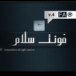 دانلود فونت فارسی سلام