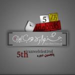 یوفونت در جشنواره وب ایران کاندید شد!