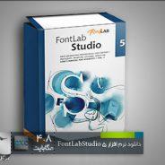دانلود نرم افزار Font lab studio v5.0.4