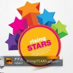 وکتور Rising-stars