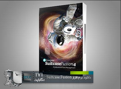 دانلود نرم افزار مدیریت فونت Suitcase Fusion 4 v15.0.3