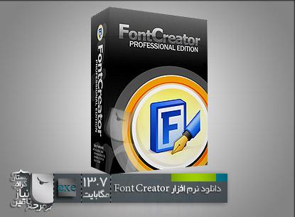 دانلود نرم افزار Font-Creator-6.5-Professional-Edit