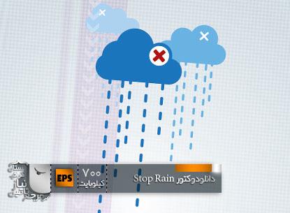 دانلود وکتور Stop-rain
