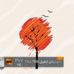دانلود وکتور Fall-Tree