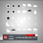 مجموعه وکتور لوگوهای هواشناسی