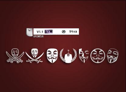دانلود سمبل anonbeat