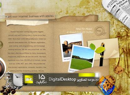 دانلود مجموعه تصاویر DigitallDesktop