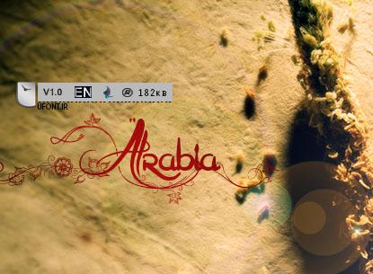 دانلود فونت لاتین Arabia