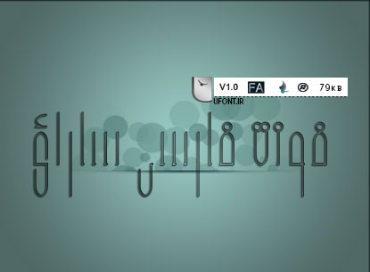 دانلود فونت فارسی سارای - پیشنمایش