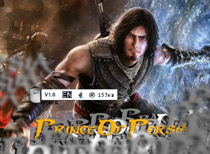 دانلود فونت بازی prince of persia - پیشنمایش
