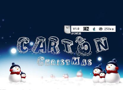 دانلود فونت لاتین cartoon blocks christmas