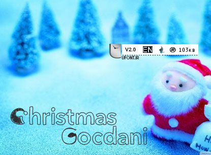 فونت لاتین christmas gocdani