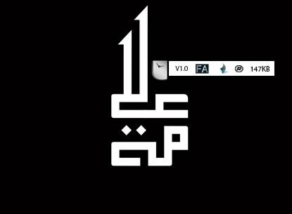 فونت فارسی عربی نستعلیق علما