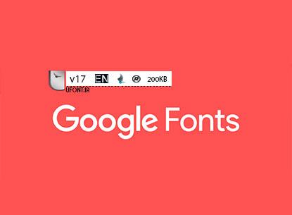 دانلود فونت لوگوی ۲۰۱۷ گوگل