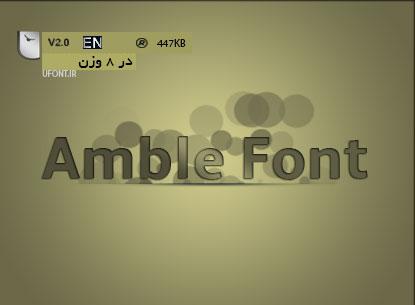 دانلود فونت لاتین Amble