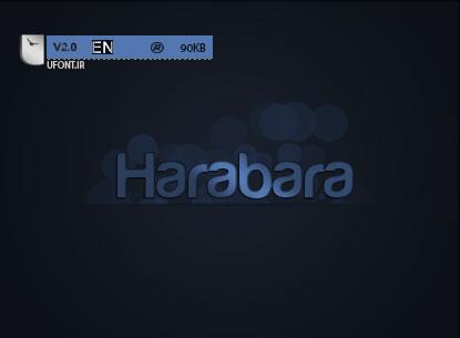 فونت لاتین Harabara