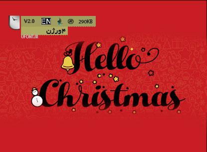 دانلود مجموعه فونت و آیکن hello christmas