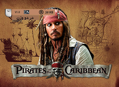 فونت لاتین مجموعه دزدان دریایی کارائیب