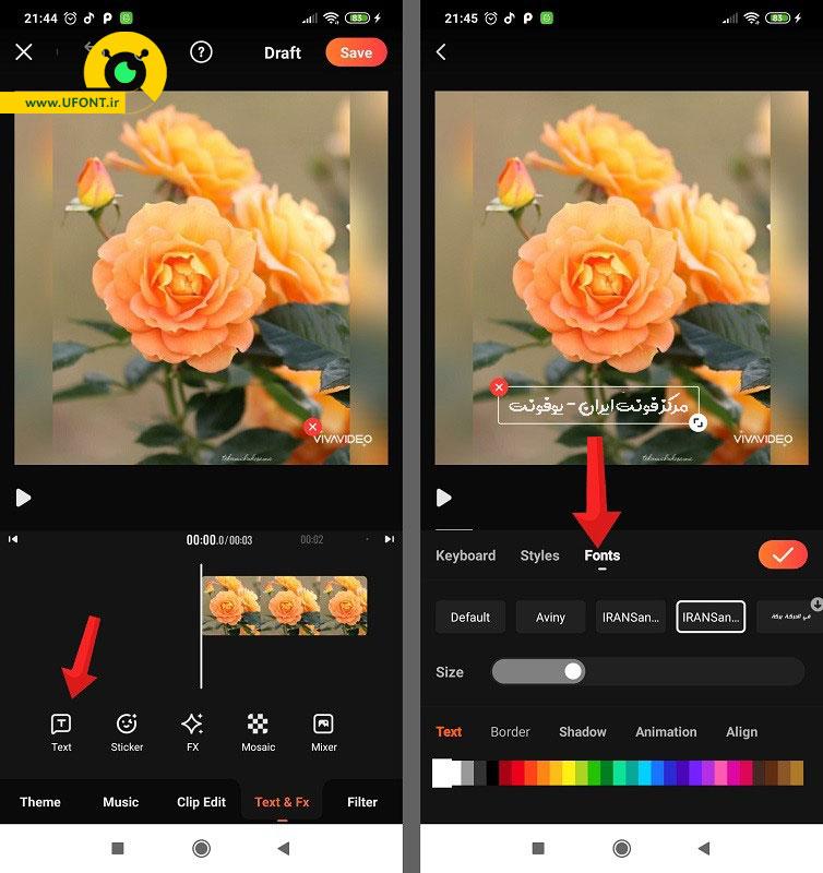 تصویر آموزشی 3 نصب فونت فارسی روی نرم افزار Viva Video
